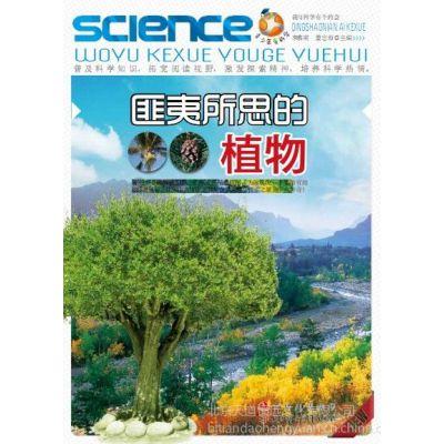 供应中小学图书10%起批 量大更优 尽在北京天道恒远文化有限公司
