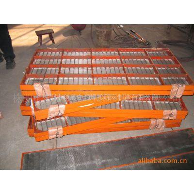 供应不锈钢变频焊接振动筛板-高耐磨不锈钢高频振动筛板