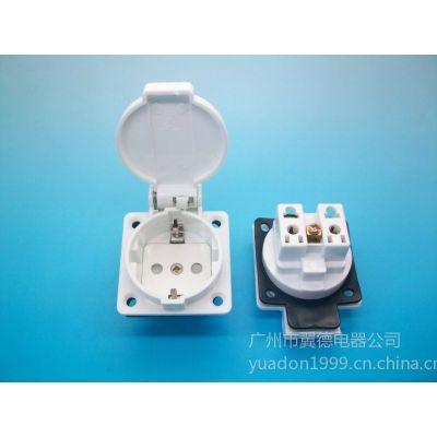 供应欧式/德式防水插座 白色欧式防水插座 带盖子插座 翻盖插座 英式/澳式/瑞士/巴西美式防水插座