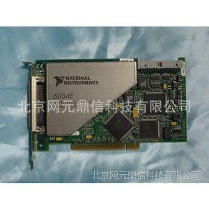 供应NI PCI-6034E DAQ 200KS/S 16位 16路模拟输入多功能数据采集卡