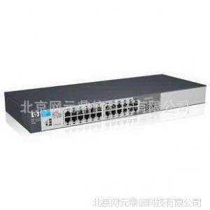 供应J9450A 1810-24G  HP 交换机 HP二层网管交换机