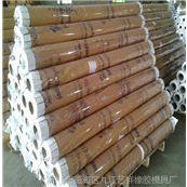 PVC高透明软板  pvc塑料板pvc优质软玻璃 0.2mm厚水晶膜 厂家直销