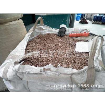 厂家直销高品质生物颗粒/供应环保燃烧颗粒/新型环保节能木屑颗粒