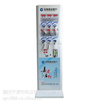 供应立式手机充电站 应急充电器