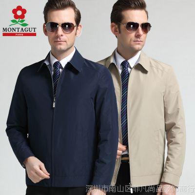 2015春季新款***梦特娇男装夹克中老年男士休闲外套翻领茄克衫