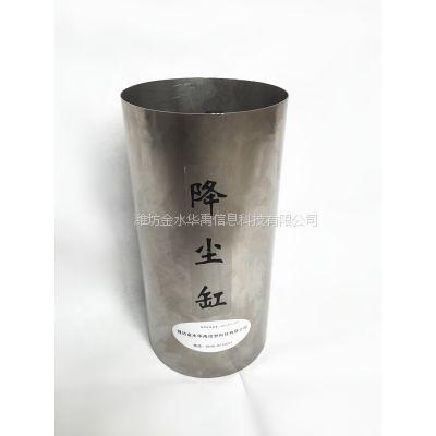 金水华禹专业不锈钢集尘缸降尘缸积尘环境监测仪器