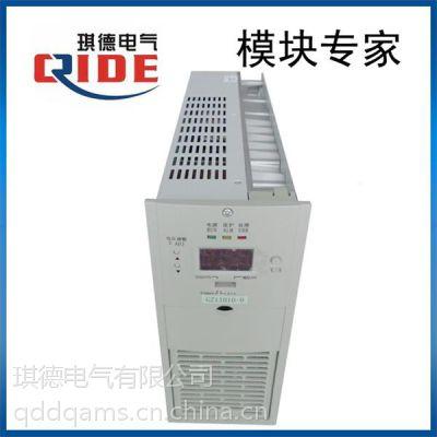 厂价直销直流屏电源模块,直流充电模块GZ22005-9