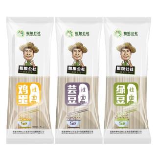 富硒糯米、富硒小米、富硒大米、富硒糙米,粗粮公社,放心农产品