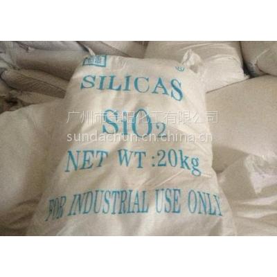 供应东莞市,惠州市,深圳市,江门市橡胶打底级白炭黑/超细二氧化硅粉SIO2