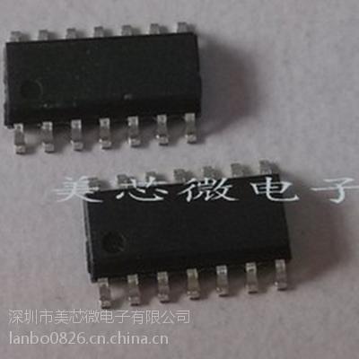 一级代理台系麦肯单片机MDT10F684完全兼容PIC16F684可代写程序包烧录