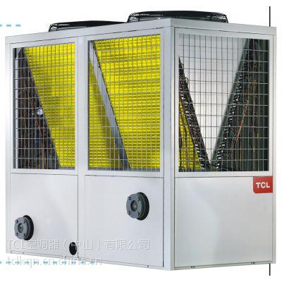 商丘TCL空气能热水器价格 空气能采暖 热水工程报价 政府采购品牌 煤改电