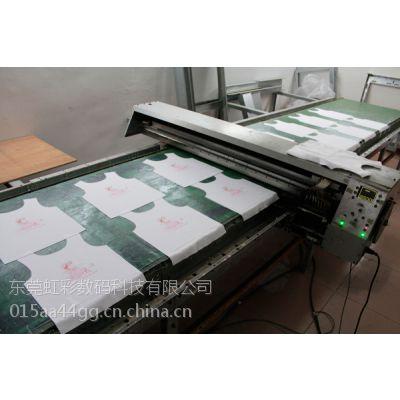 杭州真皮数码印花机真皮直喷数码印花机厂家 便宜出售