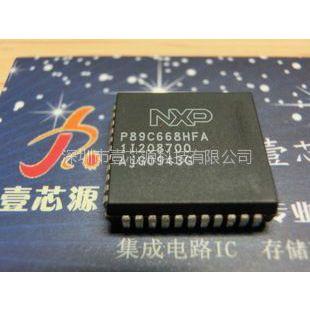供应P89C668HFA PLCC-44 包含非易失性64KB闪存程序存储器