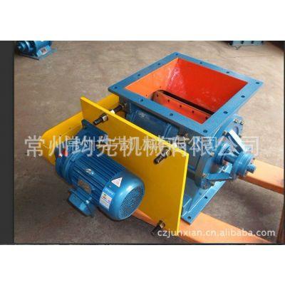 供应厂家专业生产 卸灰阀 质量保证价格实惠(图)