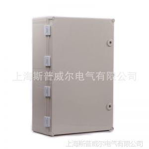供应saipwell/600*400*195 高端防水箱  防雨接线盒  防水接线箱