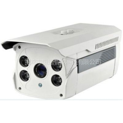 供应红外一体化彩色摄像机:1/3\'SONY CCD,700线,豪华型铝合金外壳,红外投射距离120米
