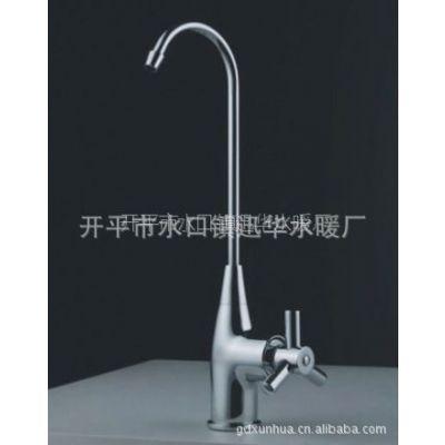 纯净水龙头 环保源水处理设备专供水制水的龙头 迅华水暖专业供应