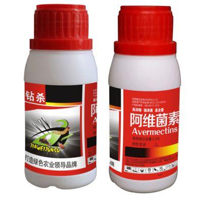 供应阿维菌素3.2% 专杀红蜘蛛、卷叶螟、斑潜蝇特效农药杀虫剂
