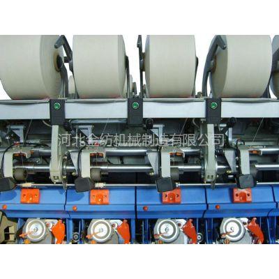 供应转杯纺设备-G9510抽气式转杯纺纱机-自由端气流纺纱机