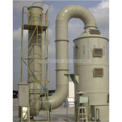 专业供应聚丙烯废气处理设备、酸雾净化器  深圳环保设备