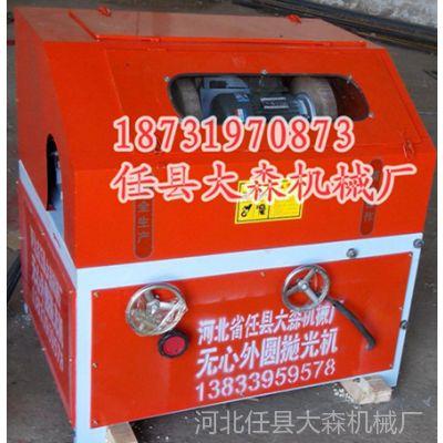 供应专业不锈钢圆管抛光机 多组钢管外圆抛光机 钢管拉丝机抛光机