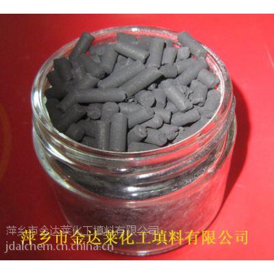 气体净化无烟煤活性炭 萍乡金达莱吸附剂 精填牌空气净化用活性炭