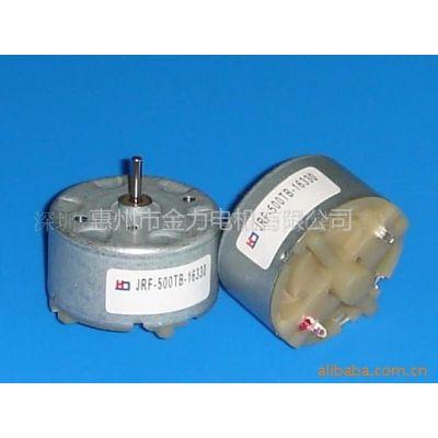 供应500TB系列微型小电机(图)