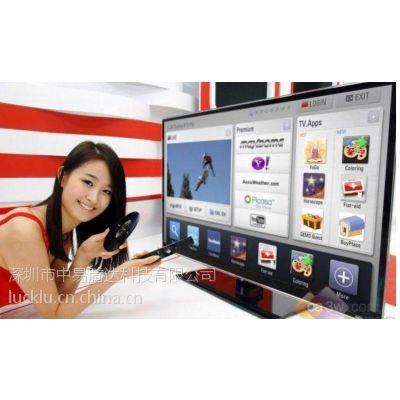 供应CSR8510蓝牙4.0 TV适配器