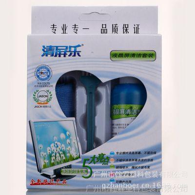 中文清洁三件套 等离子去静电清洁剂 液晶屏清洗剂 电脑清洁用品