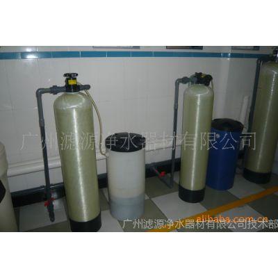 供应佛山全自动软水器 佛山软水设备(图)