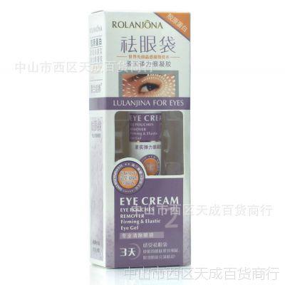 正品露兰姬娜胶原蛋白明眸亮采眼凝胶20ml 去黑眼圈眼袋眼霜01243
