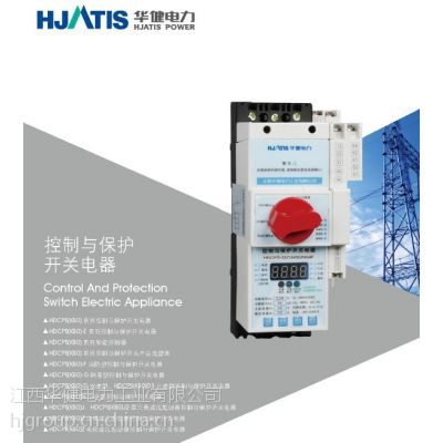 YXCPS(KB0)控制与保护开关