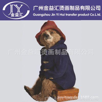 广州生产厂家直供服饰鞋包转印烫画 环保无毒 耐水洗 不退色