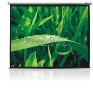 厂家供应120吋电动投影幕 供应优质高清家庭影院投影银幕