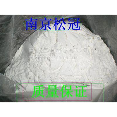 厂家直销食品级复配食品添加剂 营养强化剂复配食品添加剂