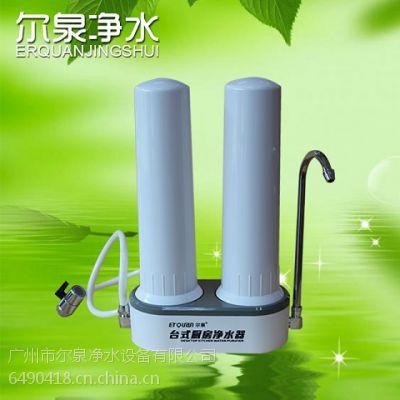 供应江苏省道尔顿单筒净水器(国产),国产丹顿净水器