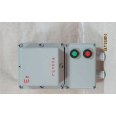 BQD53-12/16防爆电磁启动器