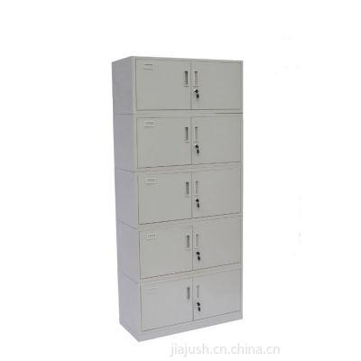 供应文件柜|资料柜|更衣柜|密集柜|保险箱