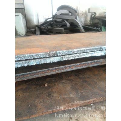 大型钢板超长钢板切割加工-水切割加工