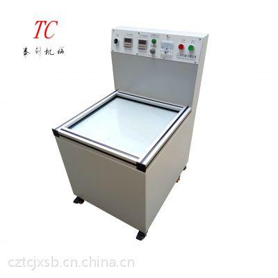 常州泰创机械设备 TC-H55磁力研磨机 8kg不锈钢螺丝螺母抛光机 去毛刺机