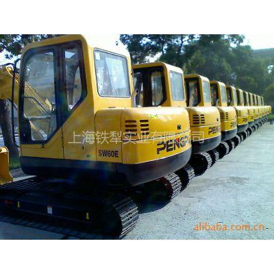供应上海彭浦SW60E挖掘机