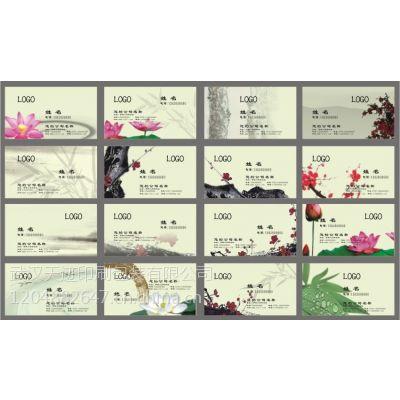 武汉高档名片印刷设计十盒50元