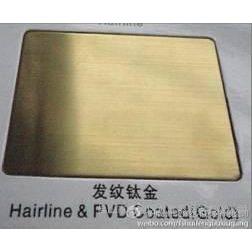 供应优价供应201不锈钢钛金板 真空镀钛金不锈钢板 装饰板