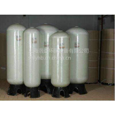 供应全自动型软水器