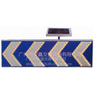 供应太阳能方向诱导标志牌/LED导向反光标牌/太阳能标志牌