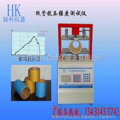 供应纸管检测设备5000N纸管压缩强度测定仪_环压测试 平压测试 耐抗压