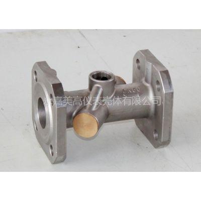 供应大口径超声波热量表基表 超声波热量表管段 不锈钢超声波表体