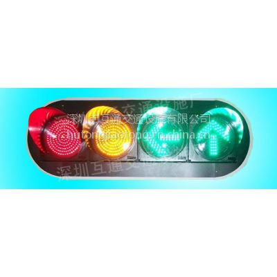 供应304红黄满屏灯、 左直箭头灯、机动车满屏灯 箭头灯、互通满屏灯、交通信号灯、深圳交通信号灯