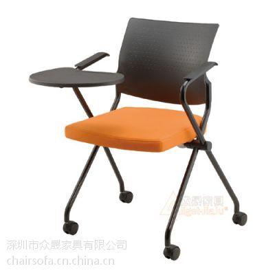 折叠培训椅 塑料学习记录椅 时尚会议写字板椅 众晟