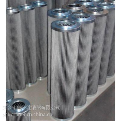 供应电厂力士乐滤芯R928006862